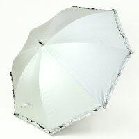 【晴雨兼用傘】50cm8本骨紫外線99%カット・遮光率99.99%以上シルバーコーティング加工フリル