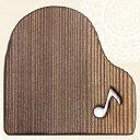 【吸水速乾】銘木のピアノ型コースター (焼き智頭杉)【バイオリン職人の手作り】
