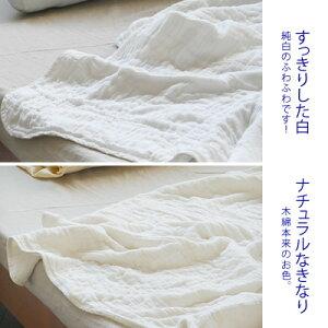 六層「風通織り」ガーゼケット無添加六重織ガーゼケット