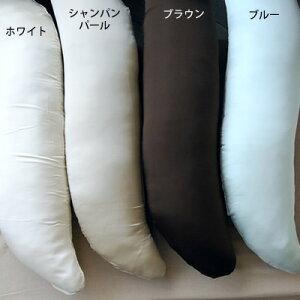 □豪華安眠グッズブライダルにも♪あなただけの贅沢:シルク抱き枕!【2sp_120405_a】