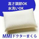 パイプ枕 まくら マクラ ピロー 健康枕 pillowウォッシャブル 通気性に優れたのパイプ枕です...