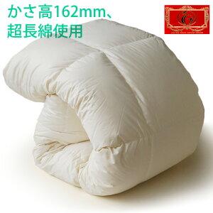 羽毛布団エクセルゴールドイギリス産ダウン90%かさ高162mmきなり羽毛ふとん超長綿使用60サテンにパワーアップして羽毛の良さを120%発揮国内洗浄日本製シングル羽毛布団