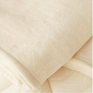 マイクロマティーク毛布ウォッシャブル洗える毛布日本製インビスタ社(デュポン)の高機能素材洗濯ネット付シングルサイズ54%OFF日本製