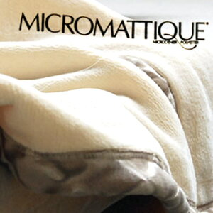 全てにおいてパーフェクト!マイクロマティーク毛布