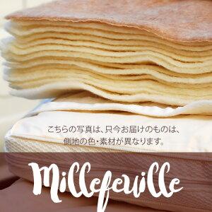 多層式健康パッドミルフィーユ敷15層体圧分散羊毛保温性吸湿性