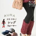 Aura-asi005