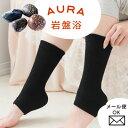 Aura-asi008