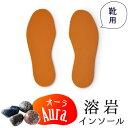 Aura-asi019
