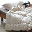 Aura-kake001