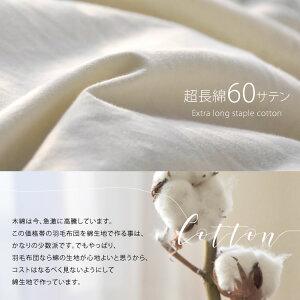 【即納】日本製羽毛布団シングルきなりニューゴールドラベル/羽毛布団