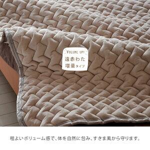 マイクロファイバー敷きパッドシングルサイズスーパーふんわりゆめごこちのマイクロファイバー敷パッド極細繊維マイクロファイバーなめらかな風合いセラミック加工の遠赤綿増量タイプウォッシャブル洗えるシングル暖か敷き毛布