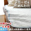 Summerpad-cotton010