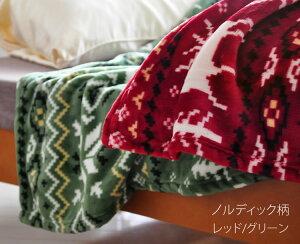 マイクロファイバー毛布シングルサイズブランケット毛布あったかあたたか寝具布団ふとんフトン掛布団洗える♪マイクロファイバー毛布