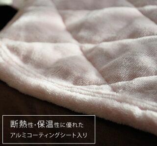アルミシート入り暖か敷きパッドシングルサイズ