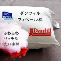Danfill フィベール ピロー