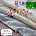 Towelket-nisi010