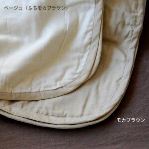 □『無添加コットン・エコテックス認証』ガーゼ綿毛布シングル(ワイドロングサイズ150×210cm)