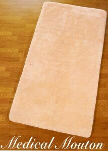 弾力性、吸湿性、通気性、保温性に優れます。床ずれ予防はもちろん、快い肌触りを楽しめます。 オーストラリア産羊毛皮  ムートンシーツ