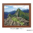 オリムパス 一度は訪れたい世界の名所 マチュピチュ遺跡(ペルー) 74...