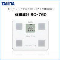 TANITA百利達BC-760身體組成計白BC-760-WH