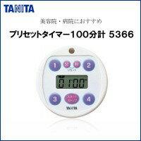 TANITA百利達5366預先設定的計時器100分計白
