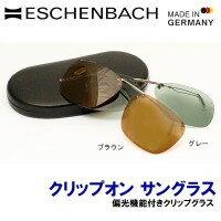 有埃辛巴赫環形別針開太陽眼鏡偏光功能的環形別針太陽眼鏡2997