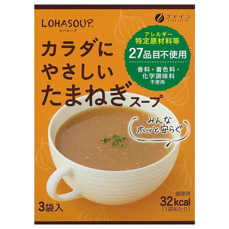 洋風惣菜, スープ  LOHASOUP() 30g(10g3)30