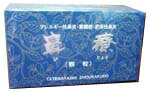Nose medical devices (びりょう) extract granules 90 packages (Chinese medicine) 2 box set