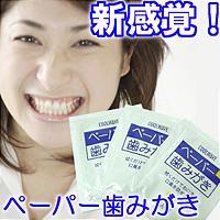 洗剤・柔軟剤・クリーナー, 除菌剤  30