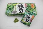 フル−ル秋田の枝豆