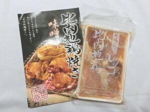 秋田味商 比内地鶏焼き 味噌味