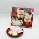 いちごティラミスラングドシャ10枚入(信州長野のお土産 お菓子 洋菓子 苺チョコレートクッキー )