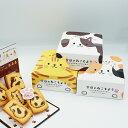 今日のねこもよう箱3種セット(信州長野のお土産 お菓子 洋菓子 ねこのお菓子 チョコレートクッキー)