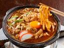 山本屋 味噌煮込みうどん 冷蔵 2食セット 名古屋 名古屋土産 お土産 ギフト