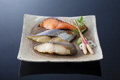 お魚粕漬け詰め合わせ銀だらサーモンさわらギフト粕漬け粕漬魚詰合せ詰合わせ詰め合せ銀鱈銀ダラ鰆個包装冷凍