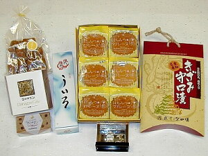 名古屋を代表する銘菓や名産品を一同に集結!おみやげとしても贈り物としても最適な商品6点を取...