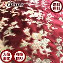 【金華山 生地】布 和柄 トラック内装 はぎれ 花柄 ネオプリンセス レッド ブルー 1