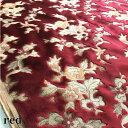 【金華山 生地】布 和柄 トラック内装 はぎれ 花柄 ネオプリンセス レッド ブルー 3