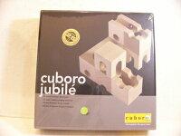 玉の道キュボロジュビレ(cuboroJUBILE)【あす楽対応】【選べるおまけつき】積み木ビー玉転がし