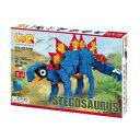 ラキュー・ダイナソーワールド・ステゴサウルス(LaQ・Dinosaur World・Stegosaurus)