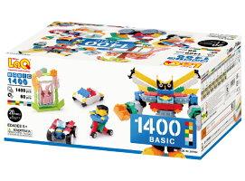 ラキュー・ベーシック1400(LaQBasic1400)【送料無料】