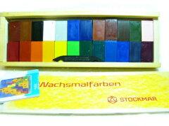 シュトックマーブロッククレヨン・24色木箱(蜜蝋クレヨン)エンタメ1205_5