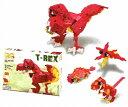 ラキュー・ダイナソーワールド・ティーレックス(LaQ・Dinosaur World・T-Rex)造形ブロック
