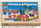 マグネットファミリー・木のおもちゃ【送料無料】