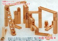 【あす楽対応】スカリーノ3【送料無料】木のおもちゃ・玉の塔