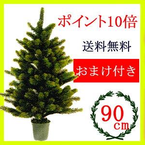 クリスマスツリー ポイント PLASTIFLOR オーナメント