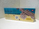 【あす楽対応】クゴリーノ・スタート(cuboro)【送料無料】Cuboro 木のおもちゃ・積み木 玉落とし ビー玉転がし
