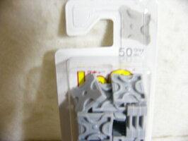 FreeStyle50(LaQ補充用パーツ)グレー・No.1