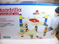 クアドリラ・ツイスト&レールセット(ボーネルンドパッケージ)