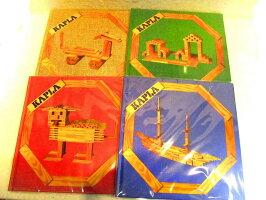 【ポイント5倍】【あす楽対応】カプラ280・送料無料・カプラの絵本とカラーカプラ2枚付き・Kapla